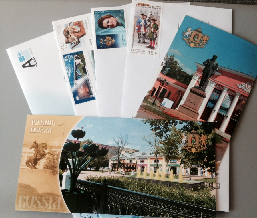 Посткроссинг размер открытки, открытках сентября