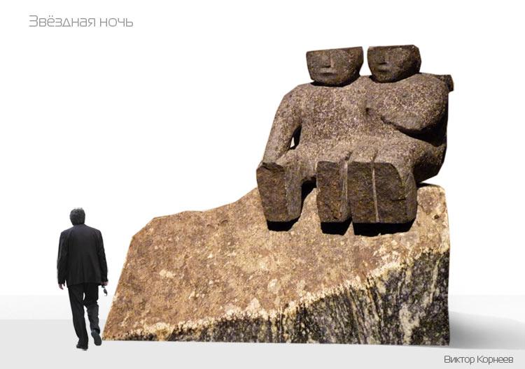 виктор корнеев, Победитель конкурса скульптур в Олимпийский парк в Сочи