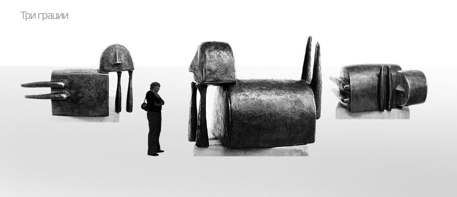 3_грации, победитель конкурса скульптур в Олимпийский парк Сочи