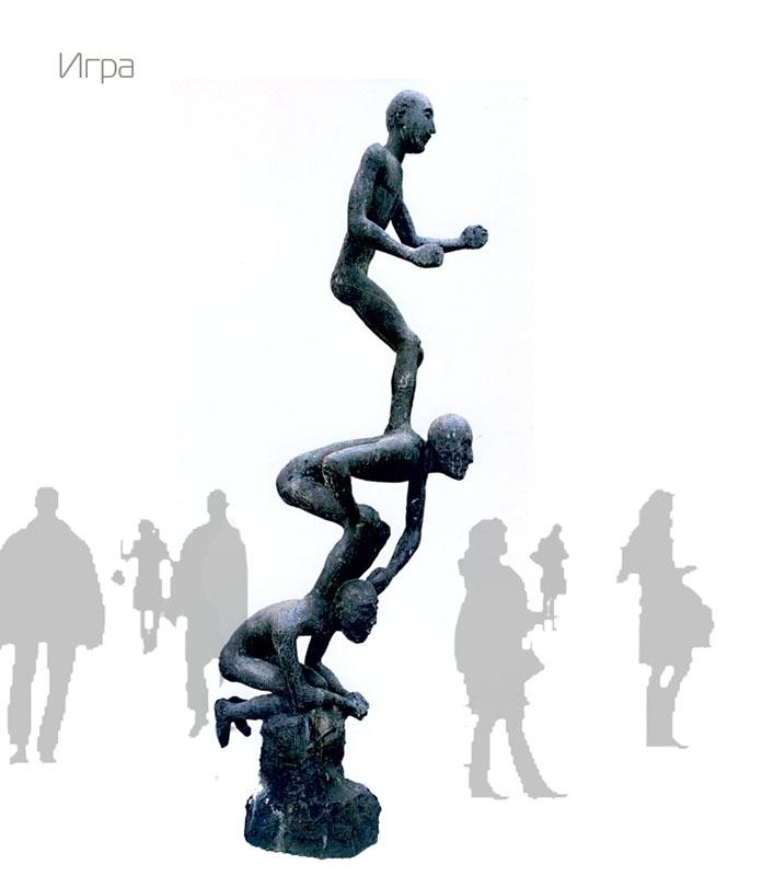 игра, Владимир Соскиев, победитель конкурса скульптур в Олимпийский парк Сочи