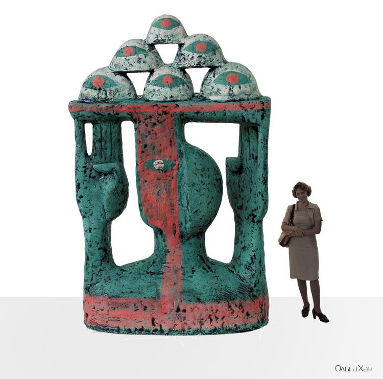 о-хан, победитель конкурса скульптур в Олимпийский парк Сочи