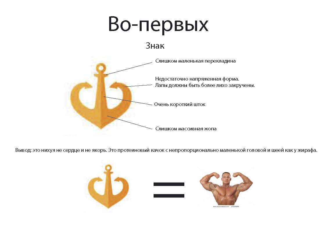 logo_obosnovanie (2)_Page_1