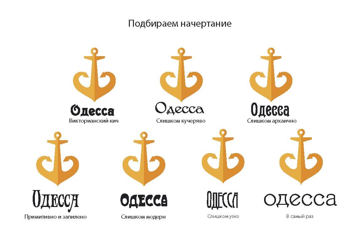 logo_obosnovanie (2)_Page_4