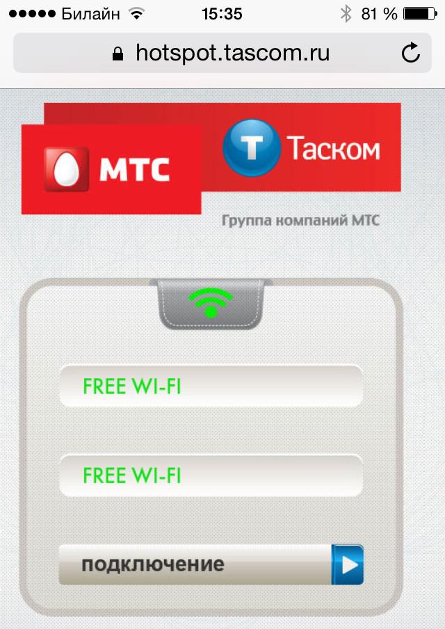 Скачать программу megafon internet 4g