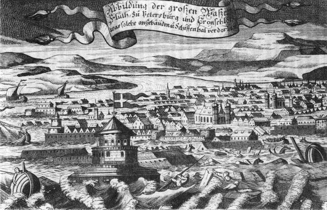 1777 год в истории россии сколько стоит монета 10 рублей ссср