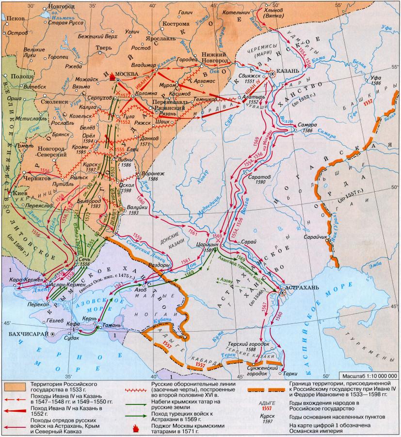 Карта походов на Казань.jpg