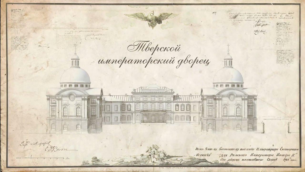 21.Путевой дворец.jpg