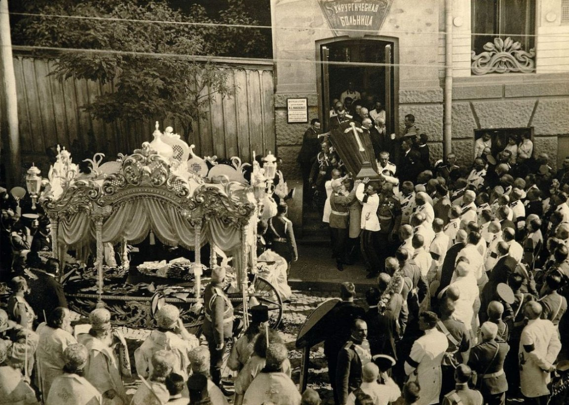 Вынос тела Петра Столыпина из хирургической больницы. Киев, 7 сентября 1911 года