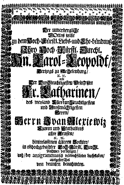 Обложка книги, изданной Ф.Томасом. Гюстров, 1716.