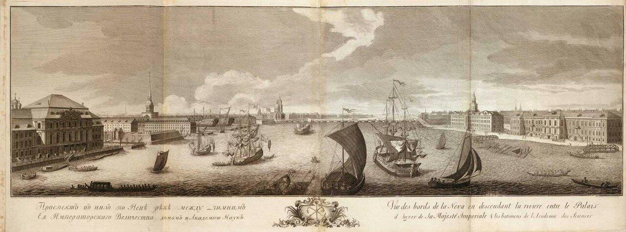 Петербург в 1753 г.
