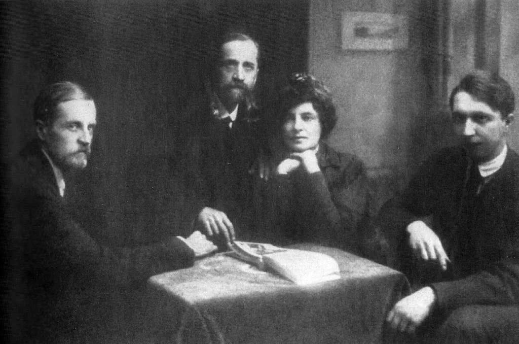 Дмитрий Философов, Дмитрий Мережковский, Зинаида Гиппиус, Владимир Злобин.