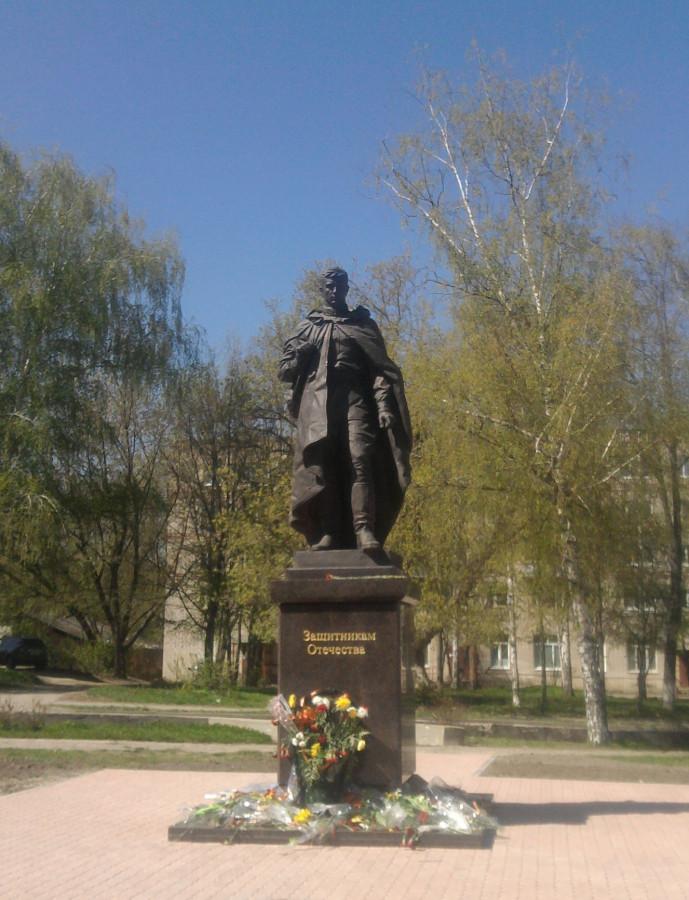 Памятники вов фото и описание сорта памятники во владимире цены я Ковров
