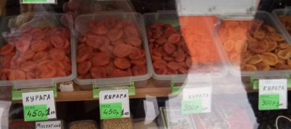 ceny na kuragu v Novosibirske