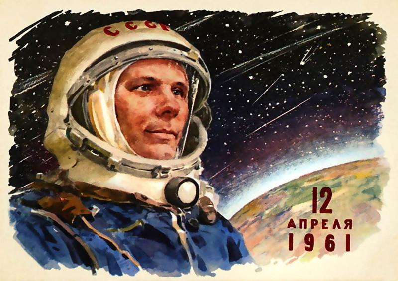 гагарин день космонавтики ссср