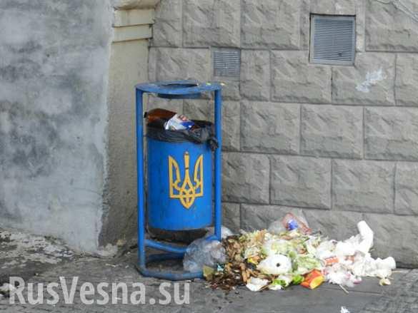 dnepropetrovsk_musor_urna_gerb_1.jpg
