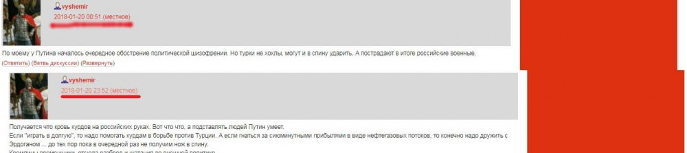 Идиот3.jpg