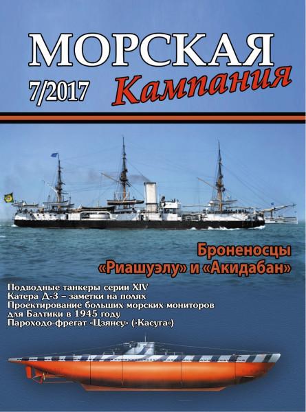 mk obl 7-й