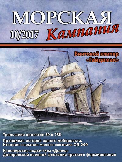 mk17-10-obl