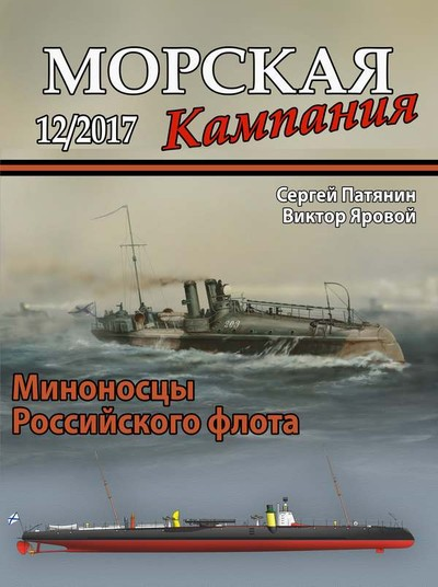 obl-mk 12