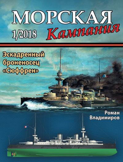 mk obl 1