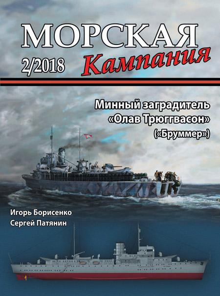 mk obl 2-18lr_Page_1
