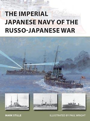 Оспрейка по японскому флоту периода русско-японской войны