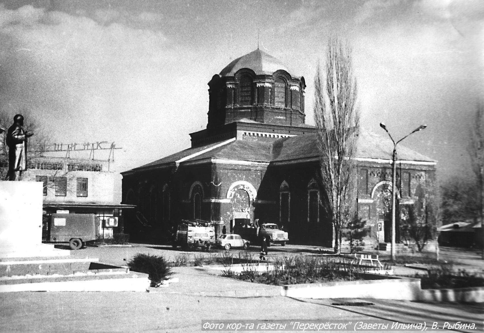 Старые фото города белая калитва