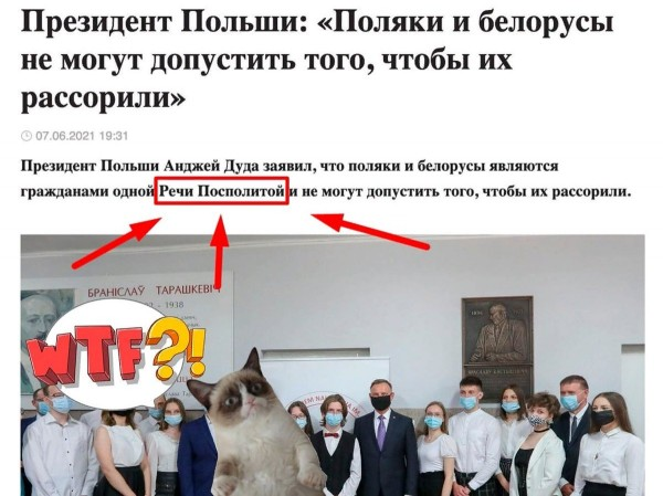 belorus_pospolita.jpg