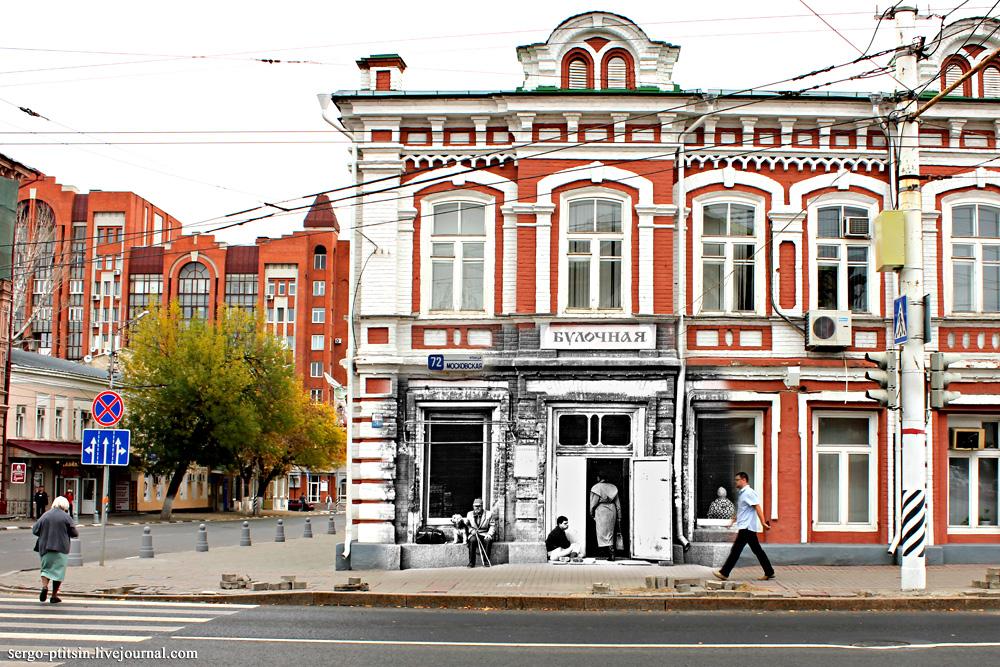 московская 72