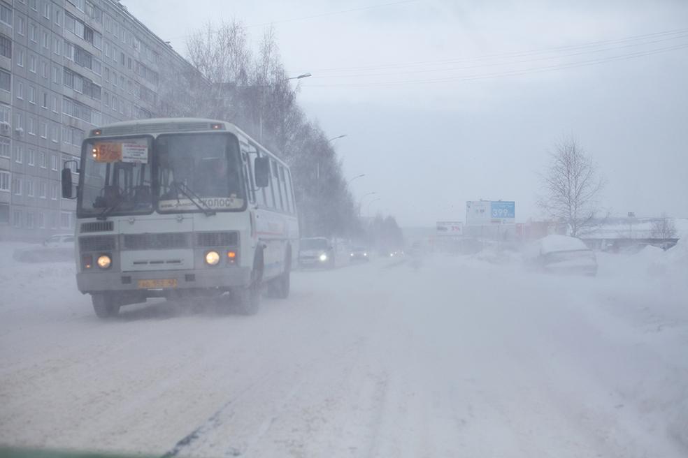 Дымные дороги зимы