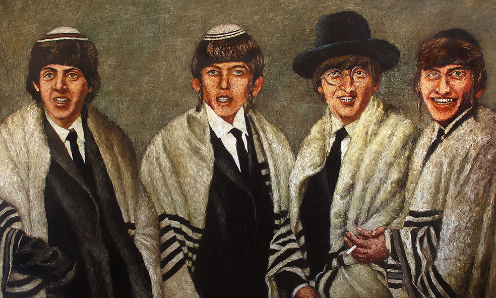 Где тут записывают в евреи