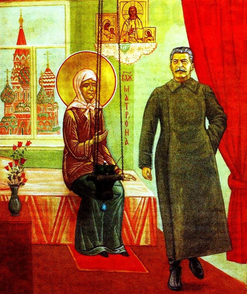 Двое святых в одном флаконе