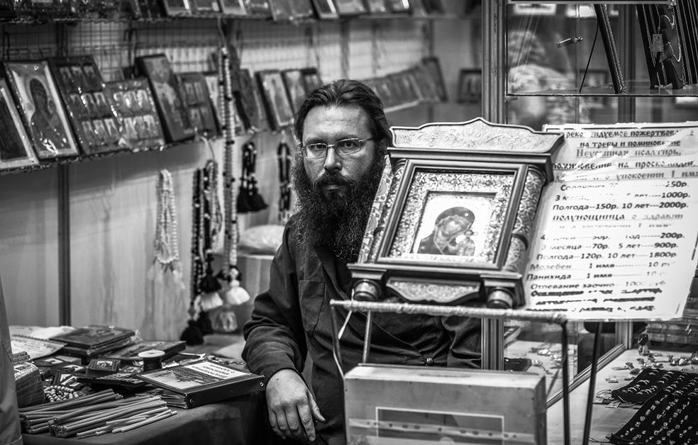 В православном шопе