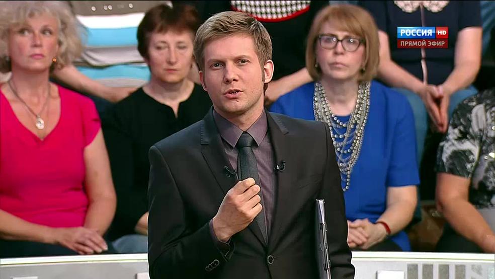 Эпигон Андрюши Малахова
