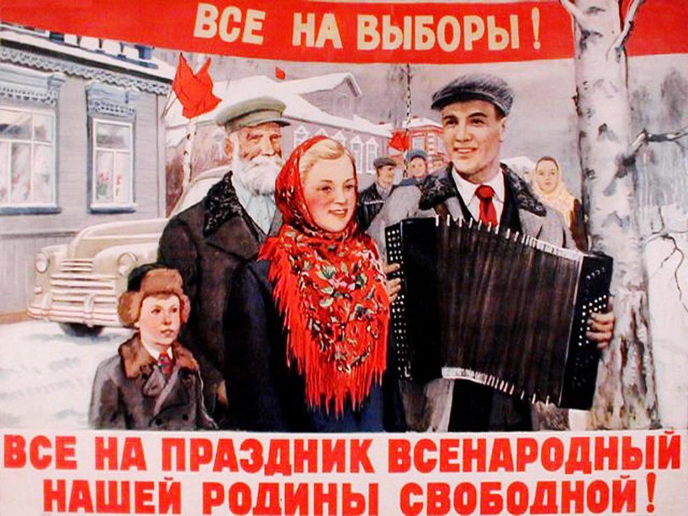 Выборы в Кузбассе - найди 10 отличий