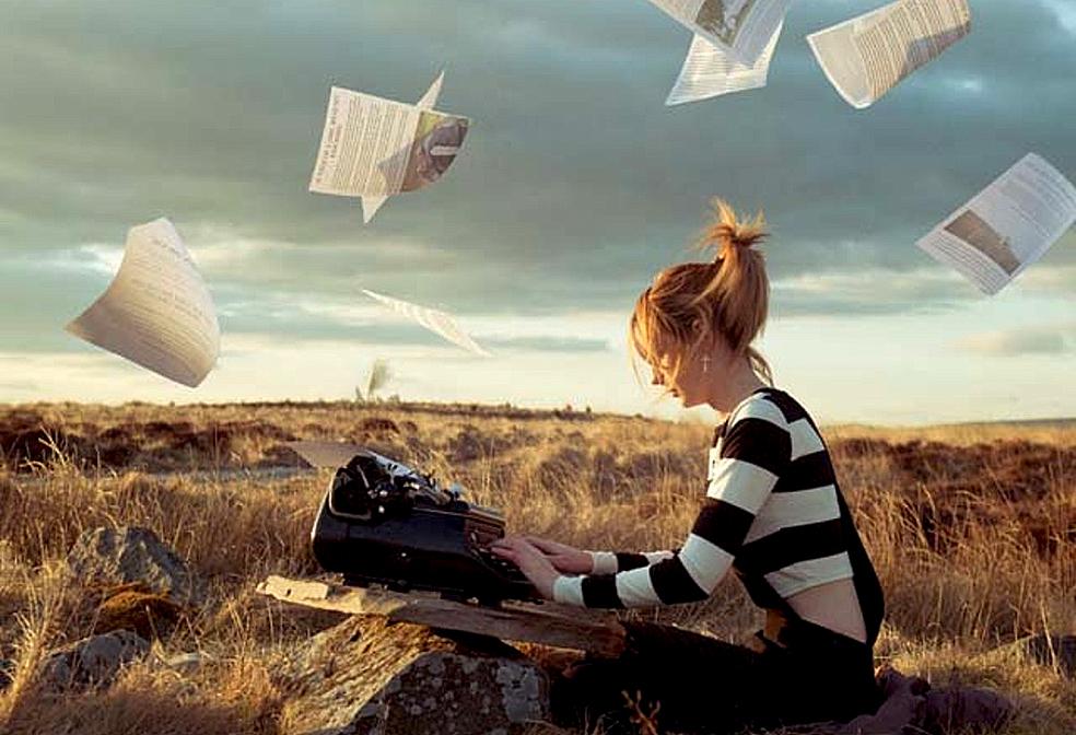 Пуская по ветру страницы