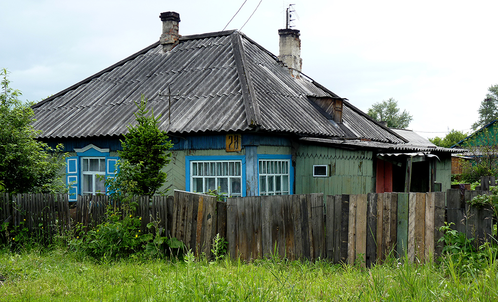 Низкий дом мой давно ссутулился...