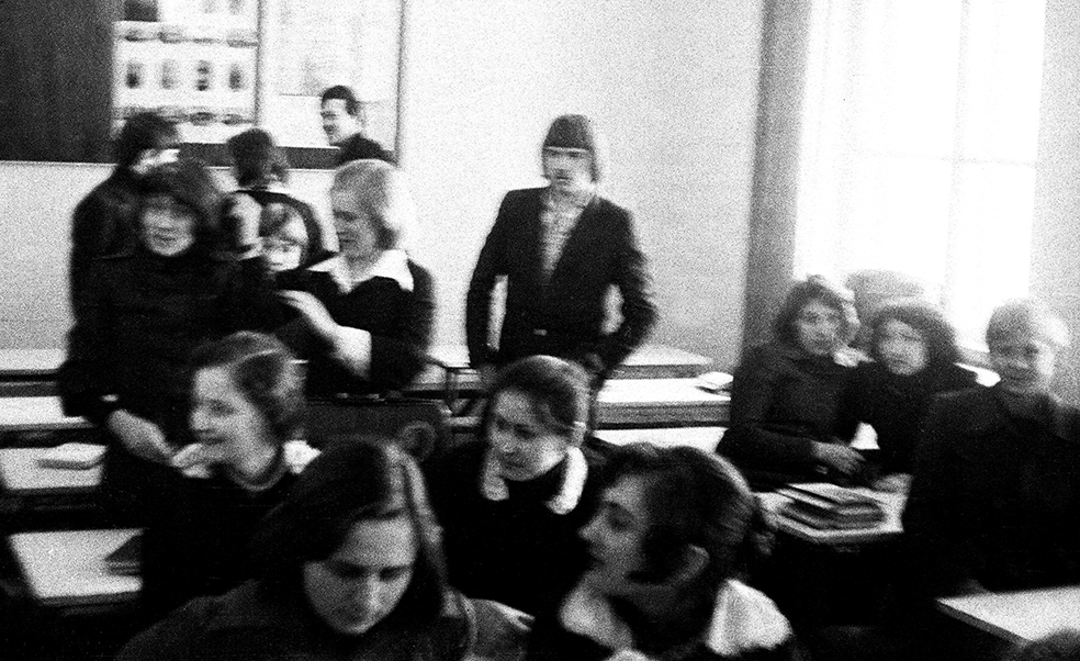 Наш класс, снятый рукожопом