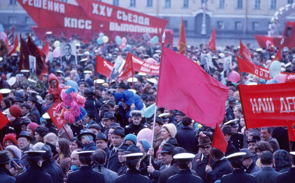 Праздничный фасад советской эпохи