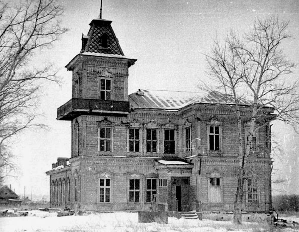Дом Цибульского - правка