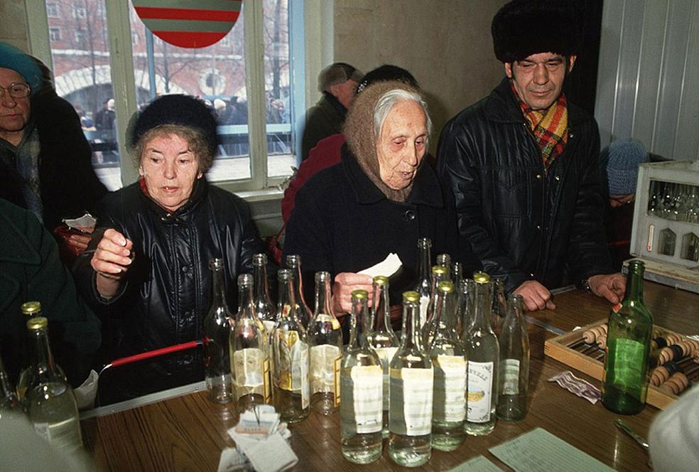 Жидкая валюта советской эпохи
