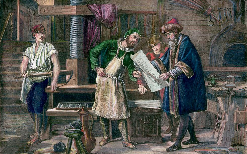 Гутенберг с корешами печатают листовки