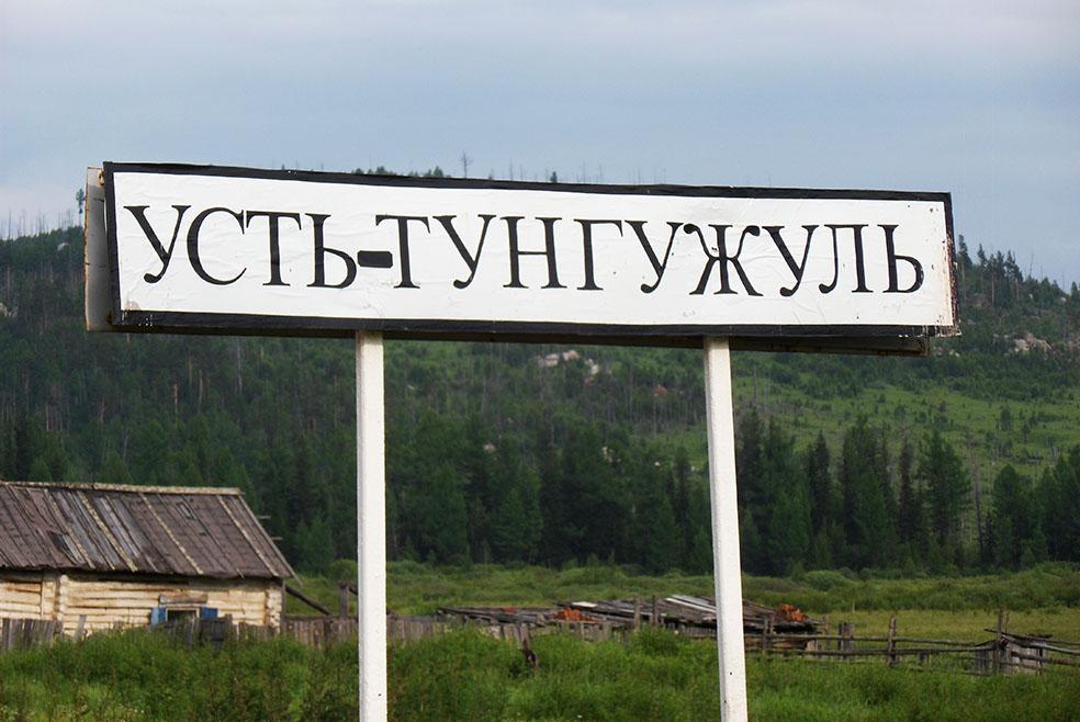 Массовая блокировка порносайтов в России « THE WALL