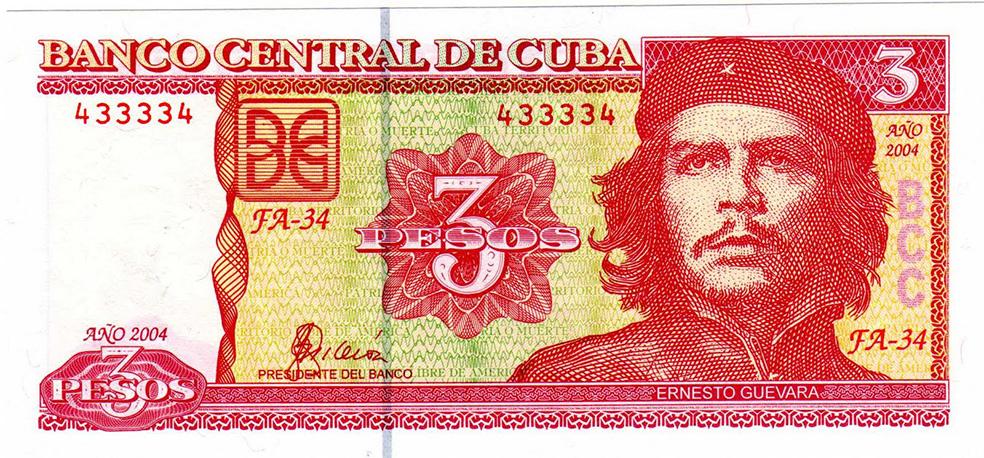 Кубинский песо имени Гевары