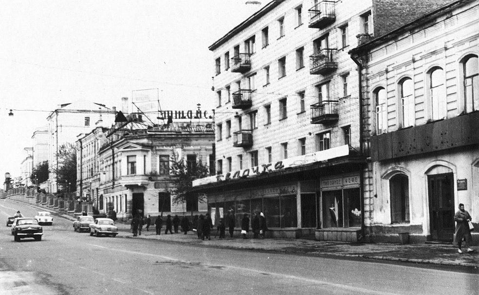 Томск советский
