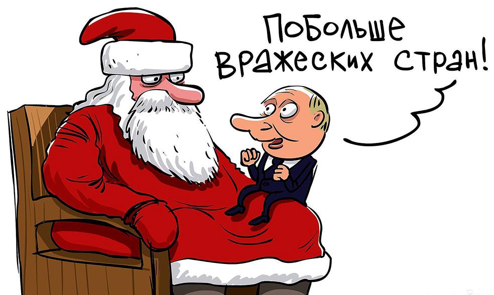 Вова и Дед Мороз