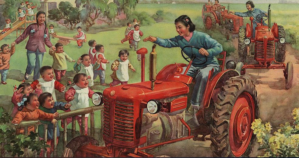 Бля, да это же трактор!