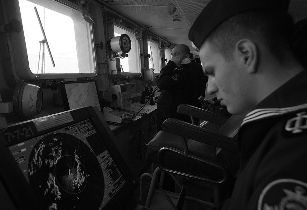 Вперёдсмотрящий Северного флота