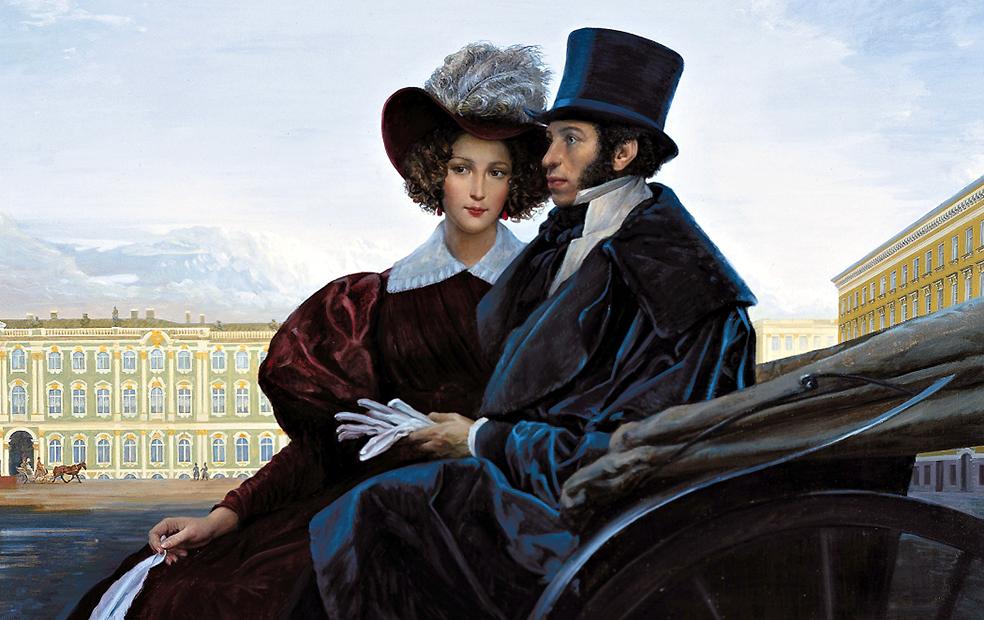 Пушкин катает свою Ирку на такси