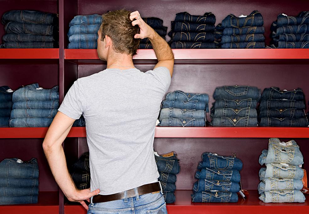 В раздумьи о достойных штанцах